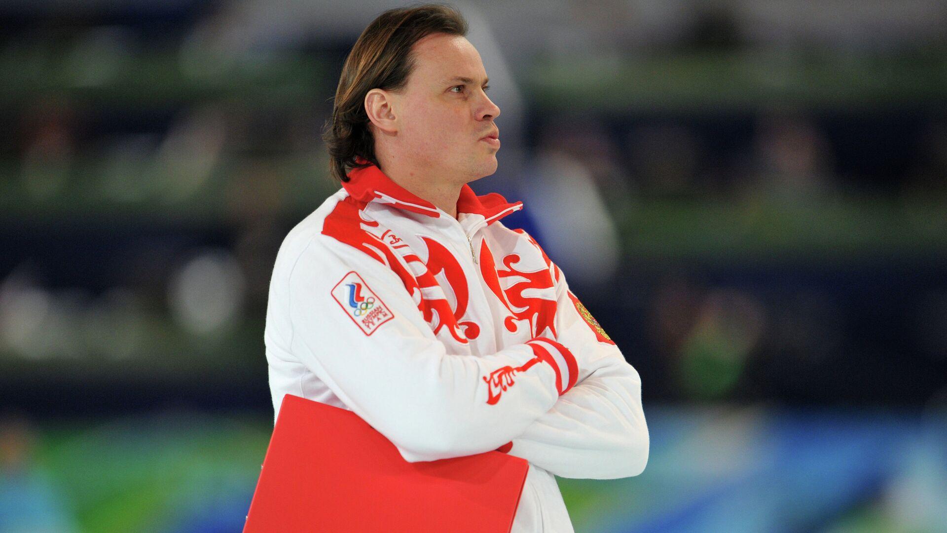 Тренер сборной России по конькобежному спорту Дмитрий Дорофеев - РИА Новости, 1920, 24.01.2021