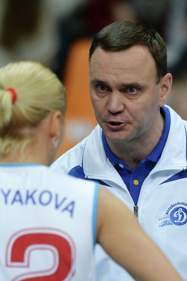 Главный тренер ВК Динамо (Москва) Андрей Подкопаев