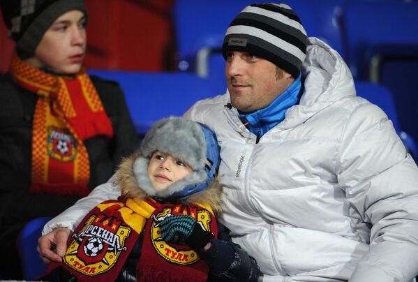 Болельщики Арсенала во время матча 16-го тура чемпионата России по футболу