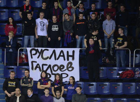 Болельщики во время минуты молчания в память о баскетболисте молодежного клуба московского ЦСКА Руслане Гаглоеве, скончавшегося 15 декабря на тренировке команды