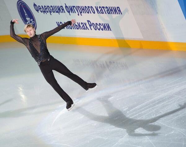 Евгений Плющенко