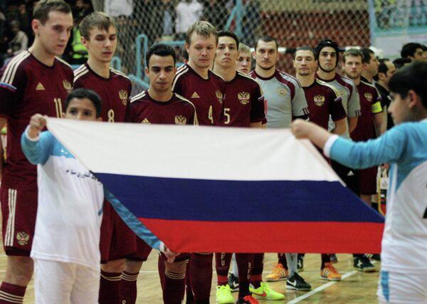 Футболисты сборной России по мини-футболу