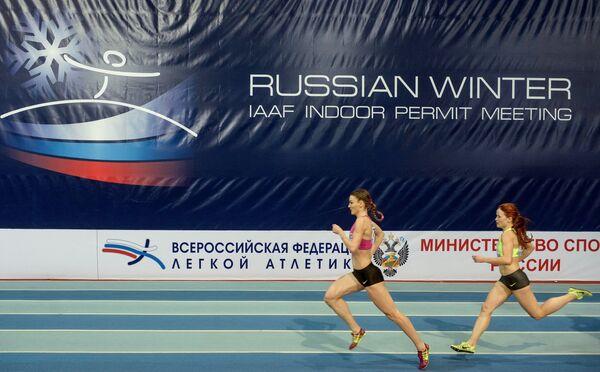 Российская спортсменка Екатерина Купина (слева)