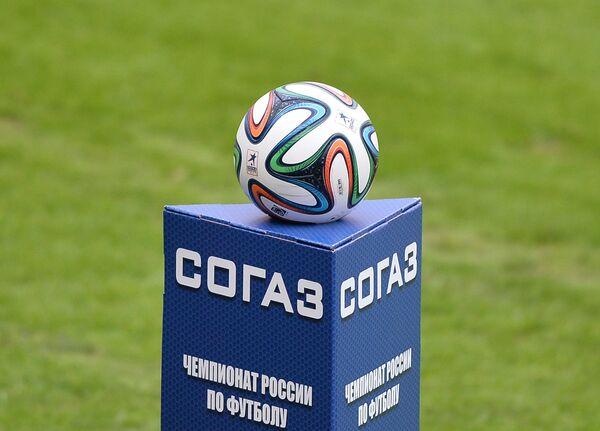 Футбольный мяч российской футбольной премьер-лиги