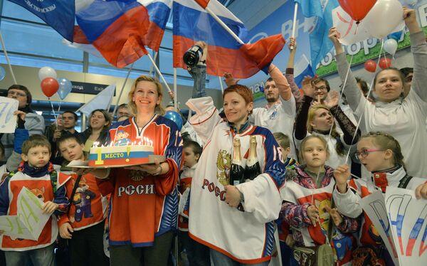 Торжественная встреча сборной России