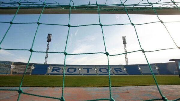 Центральный стадион в Волгограде (ФК Ротор)