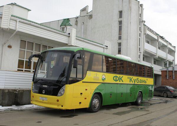 Автобус футбольного клуба Кубань