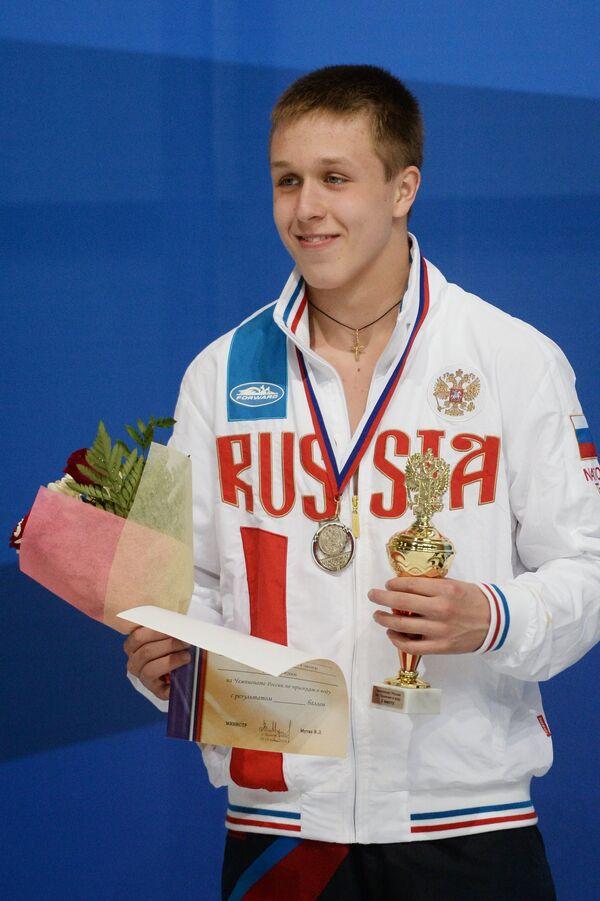 Илья Молчанов