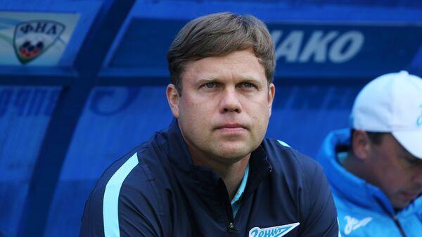 Старший тренер Зенита-2 Владислав Радимов