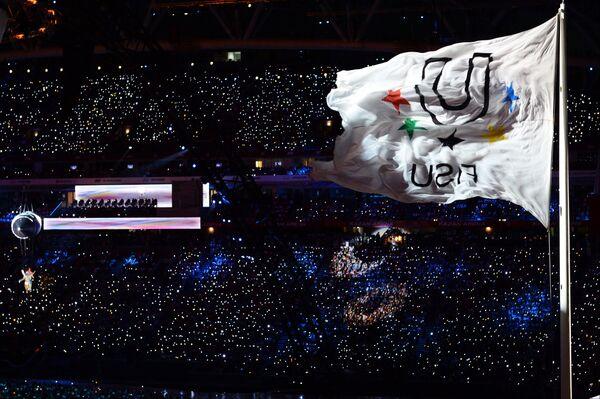 Флаг Всемирной летней Универсиады