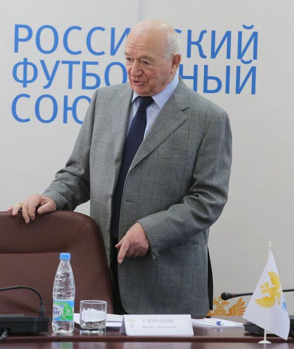Никита Симонян