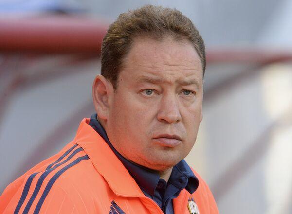 Главный тренер ЦСКА Леонид Слуцкий