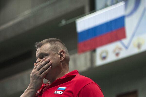 Главный тренер мужской сборной команды России по волейболу Владимир Алекно