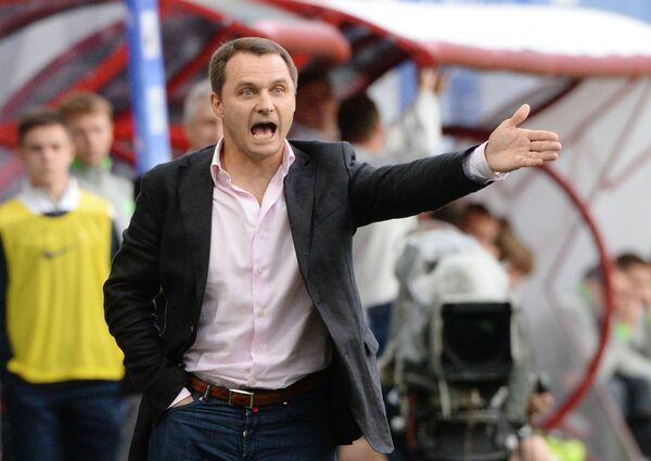 Главный тренер Динамо Андрей Кобелев