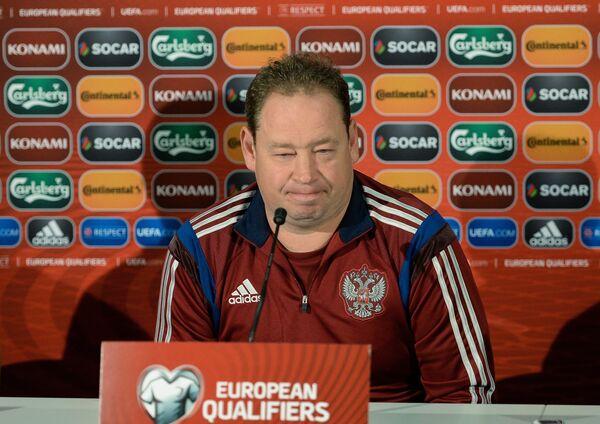 Главный тренер сборной России по футболу Леонид Слуцкий