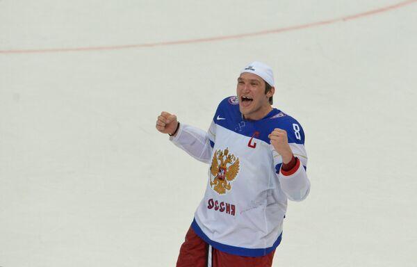 Нападающий сборной России Александр Овечкин радуется победе в финальном матче чемпионата мира по хоккею 2014 года в Минске