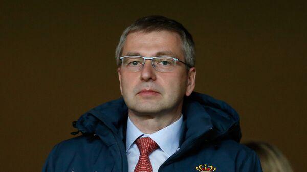 Владелец футбольного клуба Монако российский миллиардер Дмитрий Рыболовлев