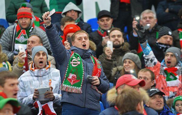 Болельщики Локомотива