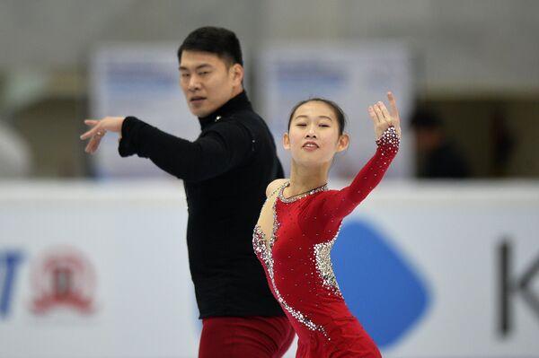 Пэн Чэн/Чжан Хао