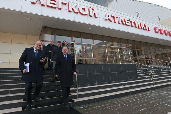 Юрий Нагорных и Виталий Мутко (слева направо на первом плане)