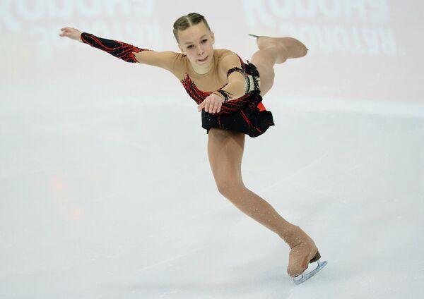 Александра Саютина
