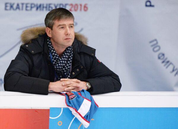 Тренер фигуристки Юлии Липницкой Алексей Урманов