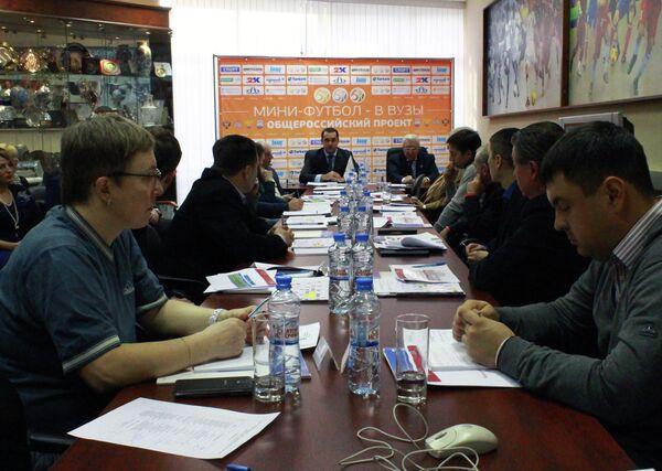 Совещание Ассоциации мини-футбола России по вопросам проведения чемпионата России среди женских команд