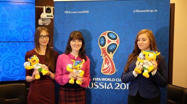 Студенты-дизайнеры, чьи работы одержали победу на втором этапе кампании по разработке официального талисмана чемпионата мира по футболу 2018 года - тигр, волк и кот