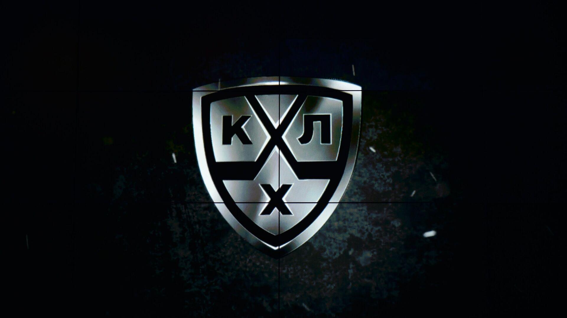 Логотип Континентальной хоккейной лиги (КХЛ) - РИА Новости, 1920, 23.02.2021