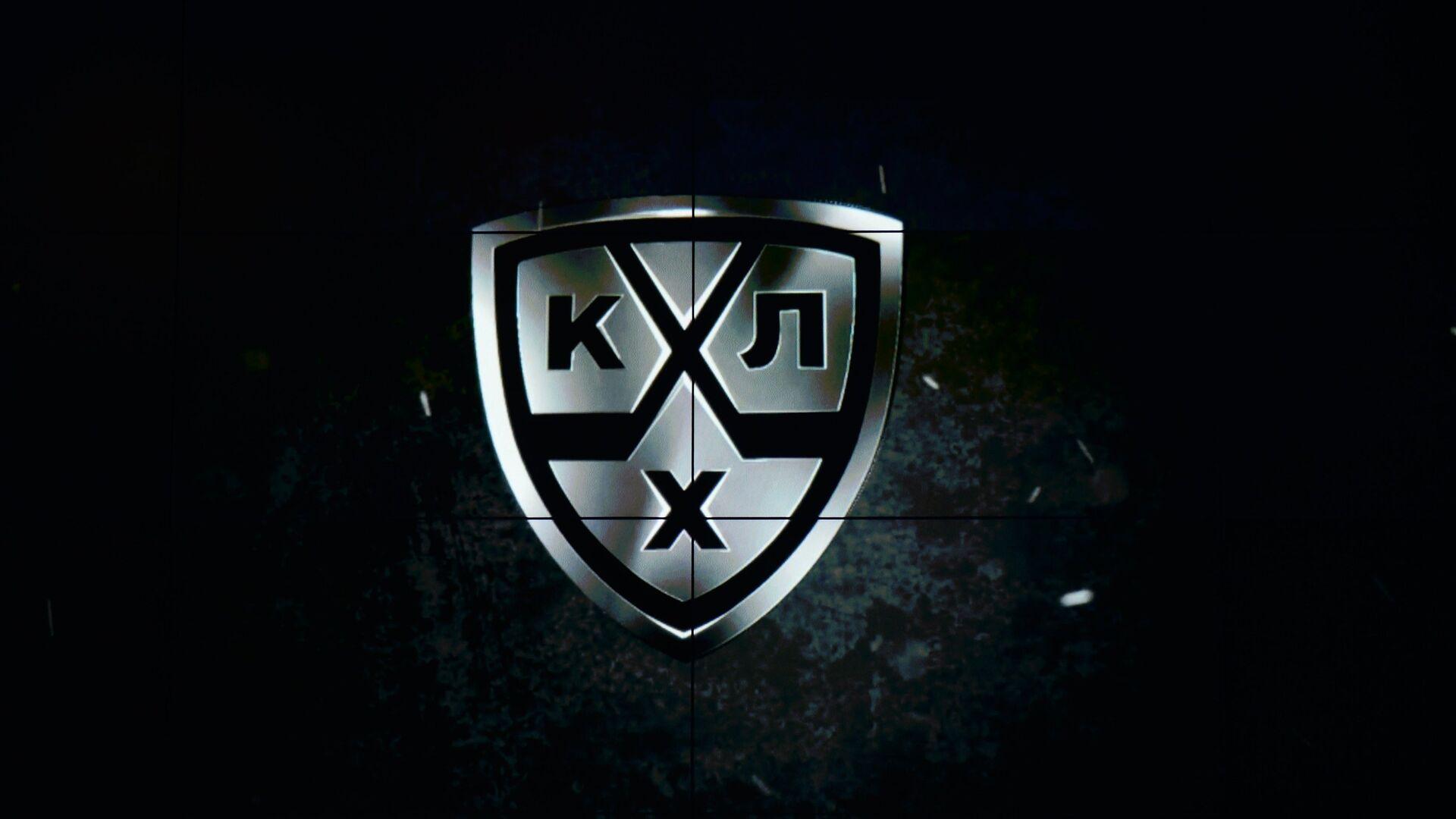 Логотип Континентальной хоккейной лиги (КХЛ) - РИА Новости, 1920, 03.03.2021