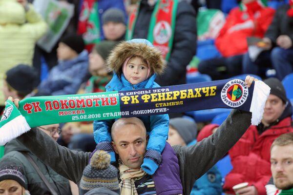 Болельщики ФК Локомотив