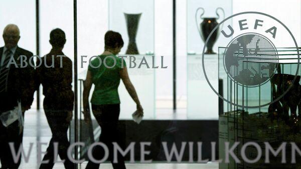 Вестибюль штаб-квартиры УЕФА в Швейцарии