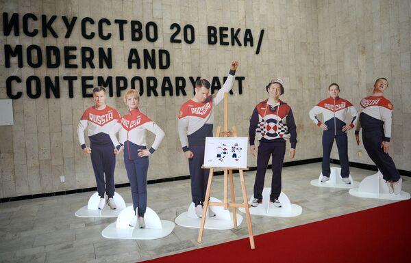 Презентация Олимпийской и Паралимпийской формы сборной России