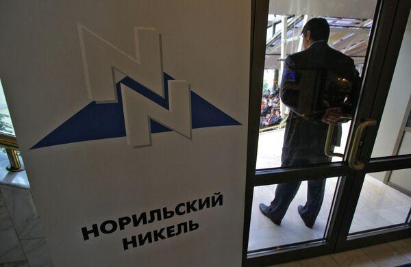 Логотип ОАО ГМК Норильский никель