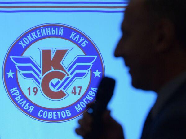 Логотип ХК Крылья Советов