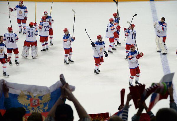 Хоккеисты сборной России приветствуют болельщиков после победы