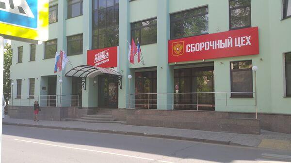 Отель, в котором проживает сборная России по хоккею во время ЧМ-2016