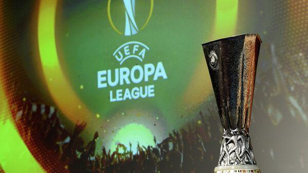Главный трофей Лиги Европы по футболу