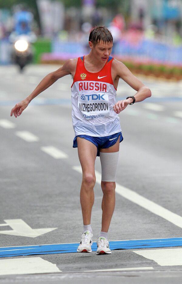 Денис Нижегородов