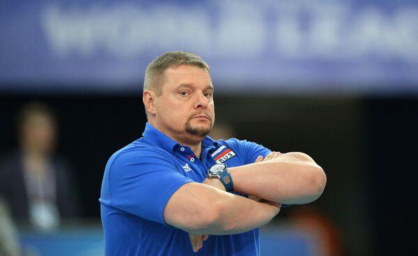 Главный тренер мужской сборной команды России Владимир Алекно