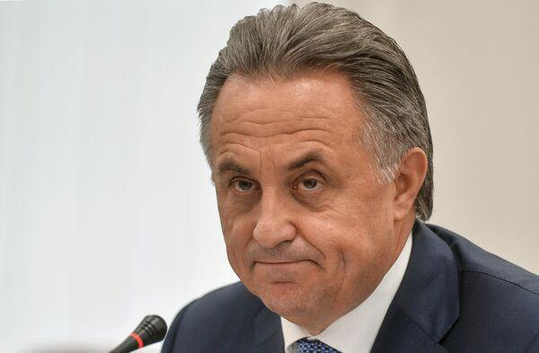 Президент Российского футбольного союза (РФС) Виталий Мутко