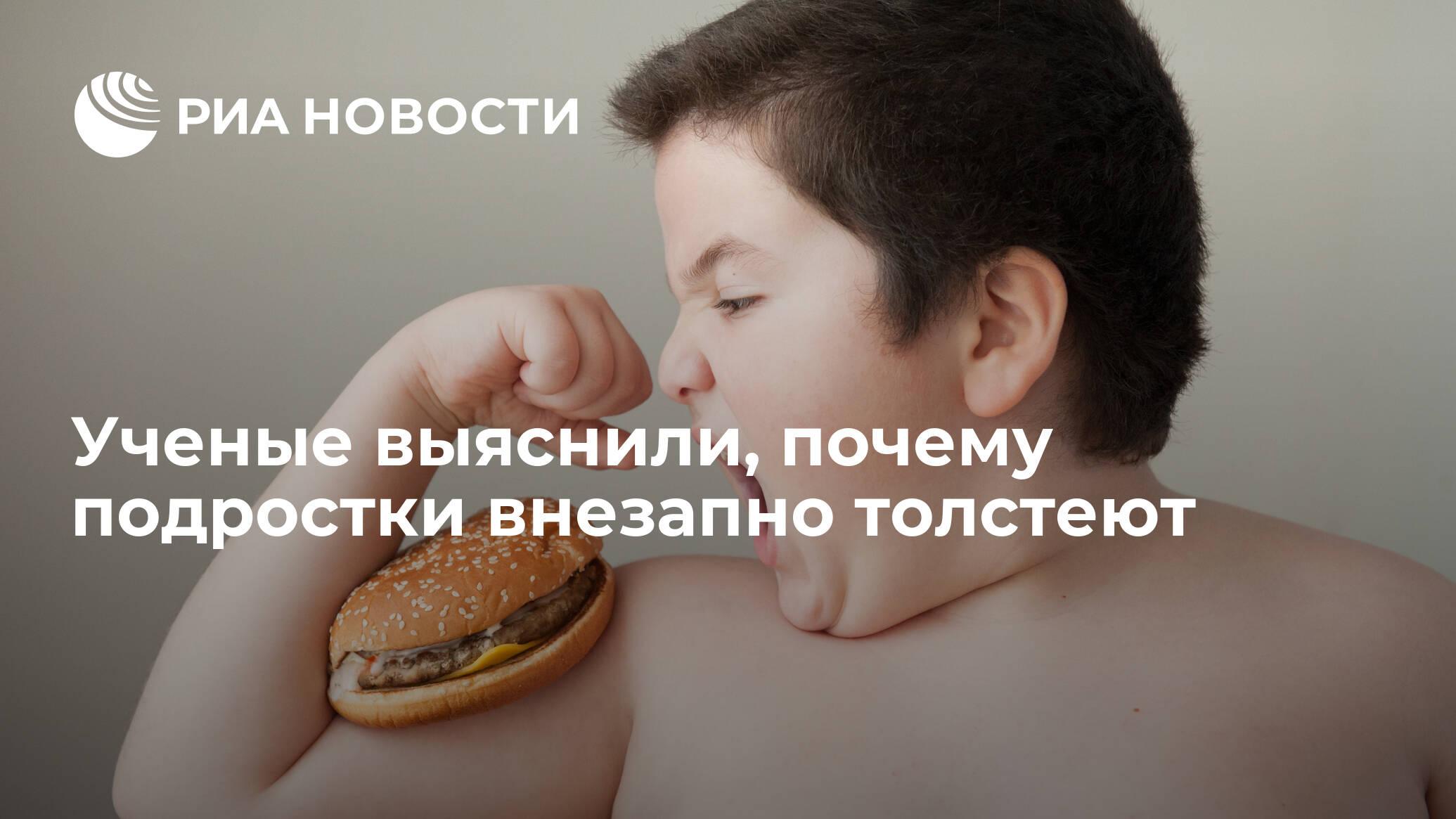 помогите снизить вес нло