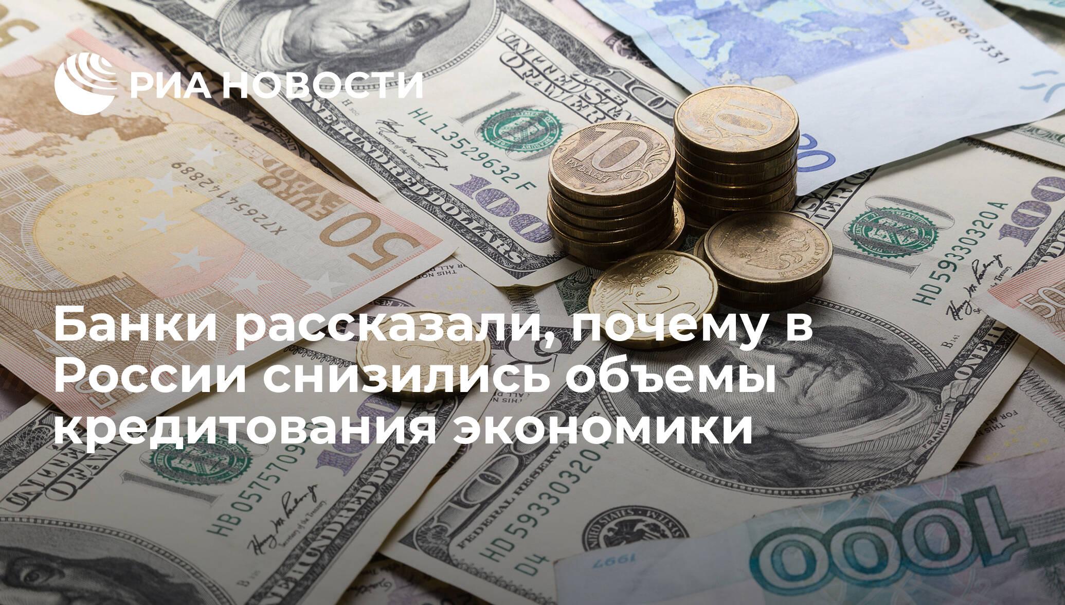 кредитные банки россии