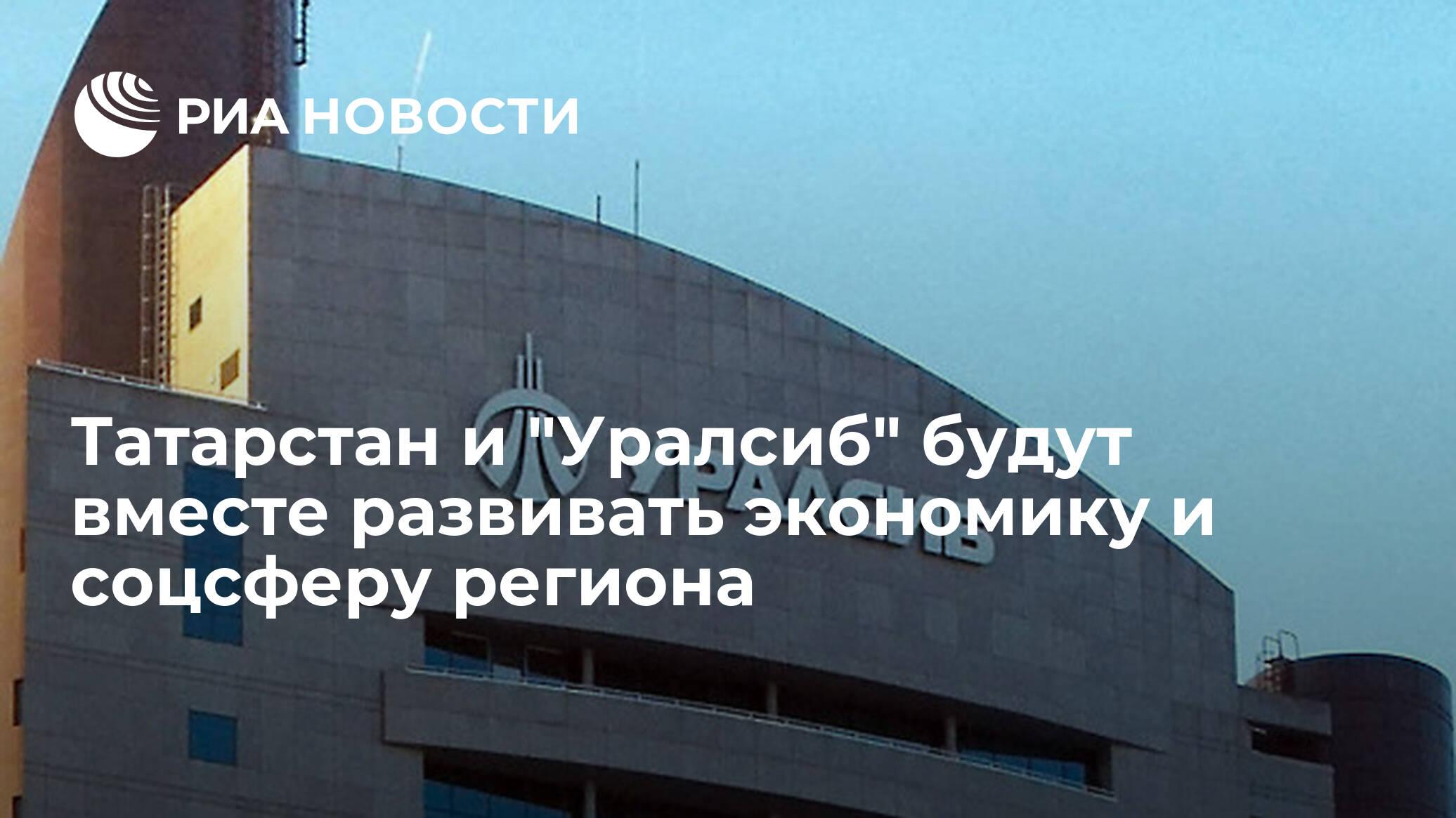 Онлайн-трейд интернет-магазин москва каталог товаров цены москва