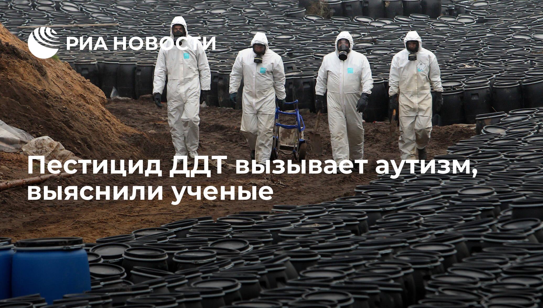 https://cdn24.img.ria.ru/images/sharing/article/1526656879.jpg?4985321141534415845