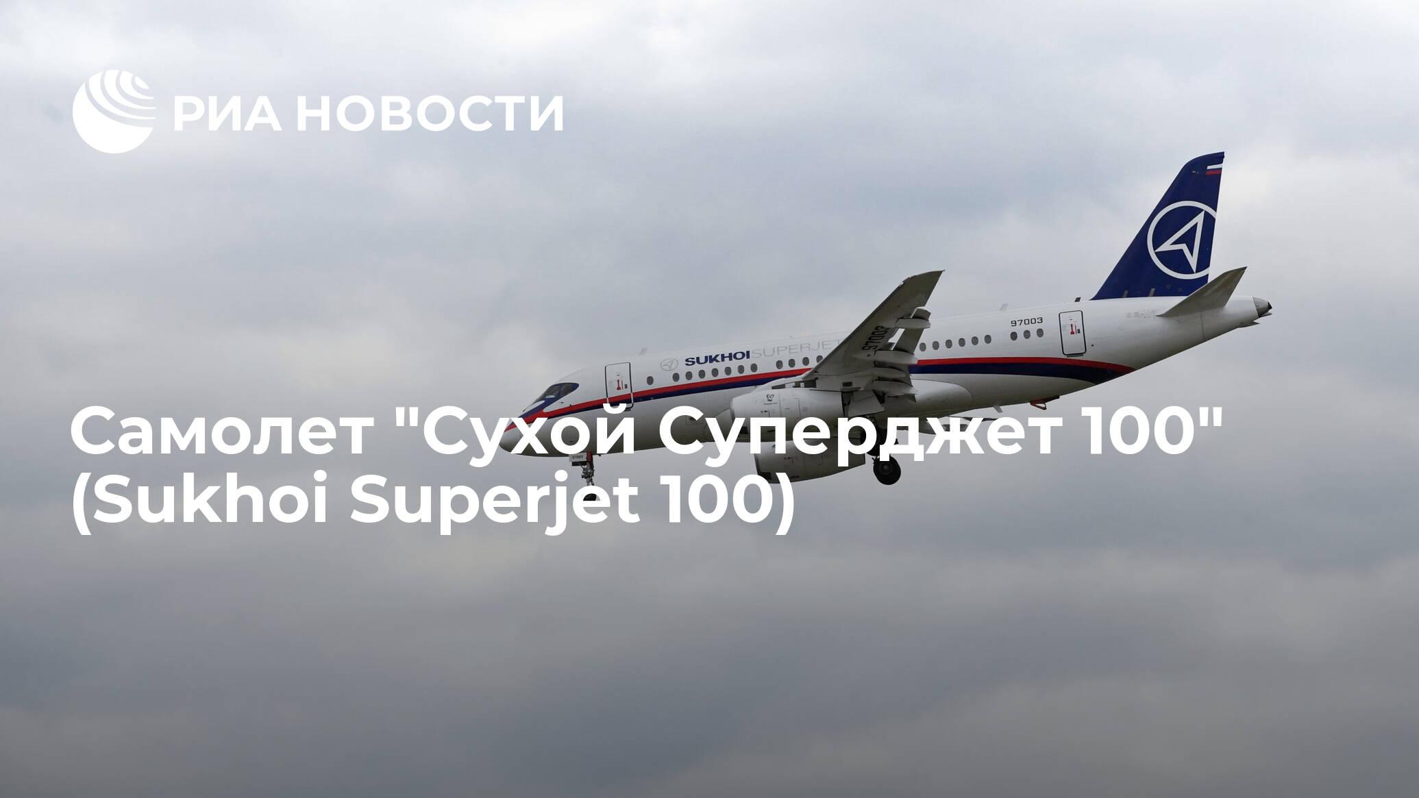 Транспортный блог Saroavto: Авиакомпания «Ямал» получила два ... | 583x1036