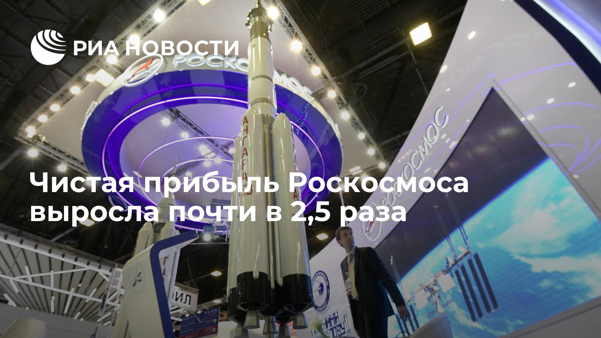 https://ria.ru/20190813/1557457429.html