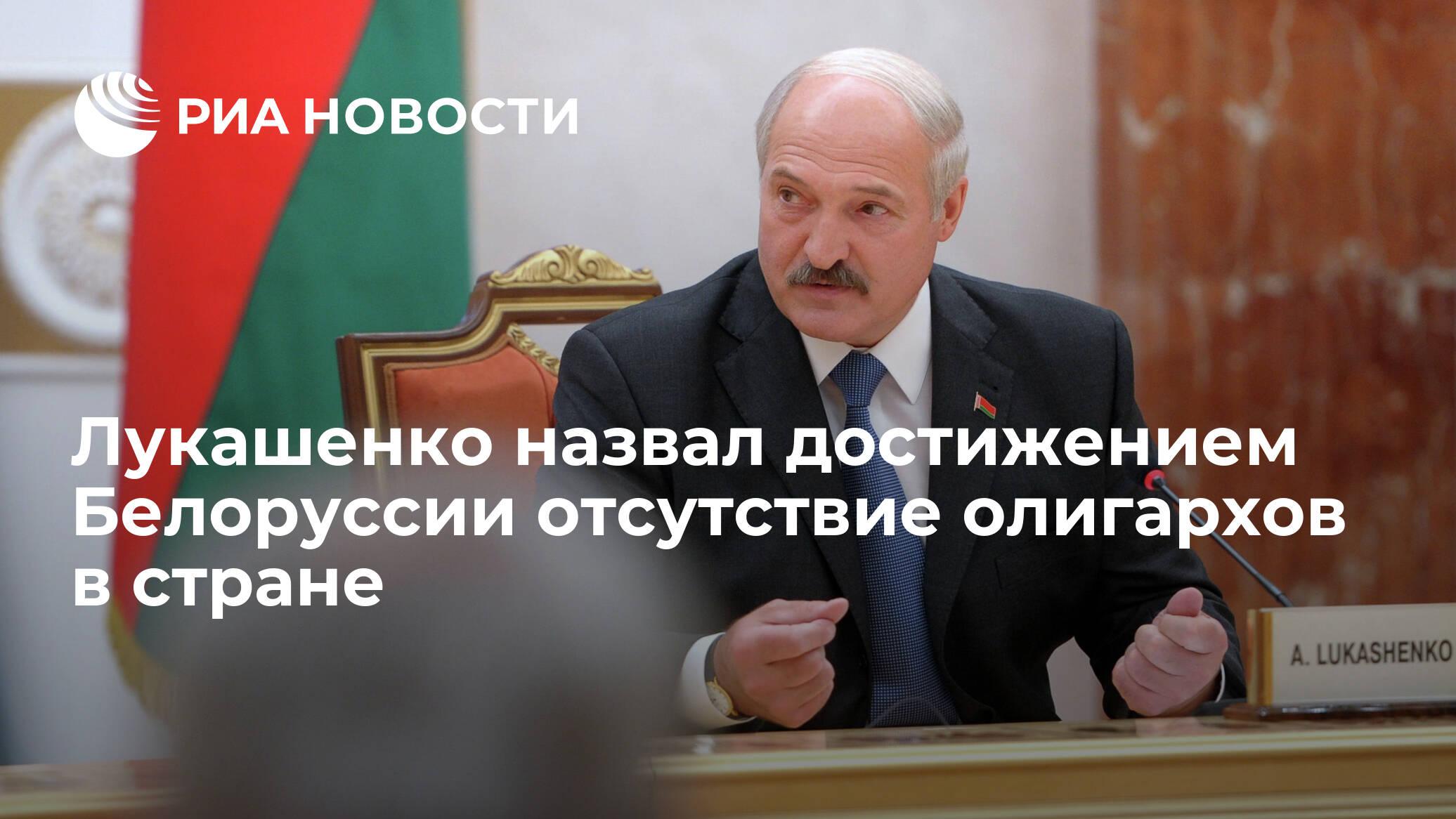 https://cdn24.img.ria.ru/images/sharing/article/1557665404.jpg?15567672491566293895