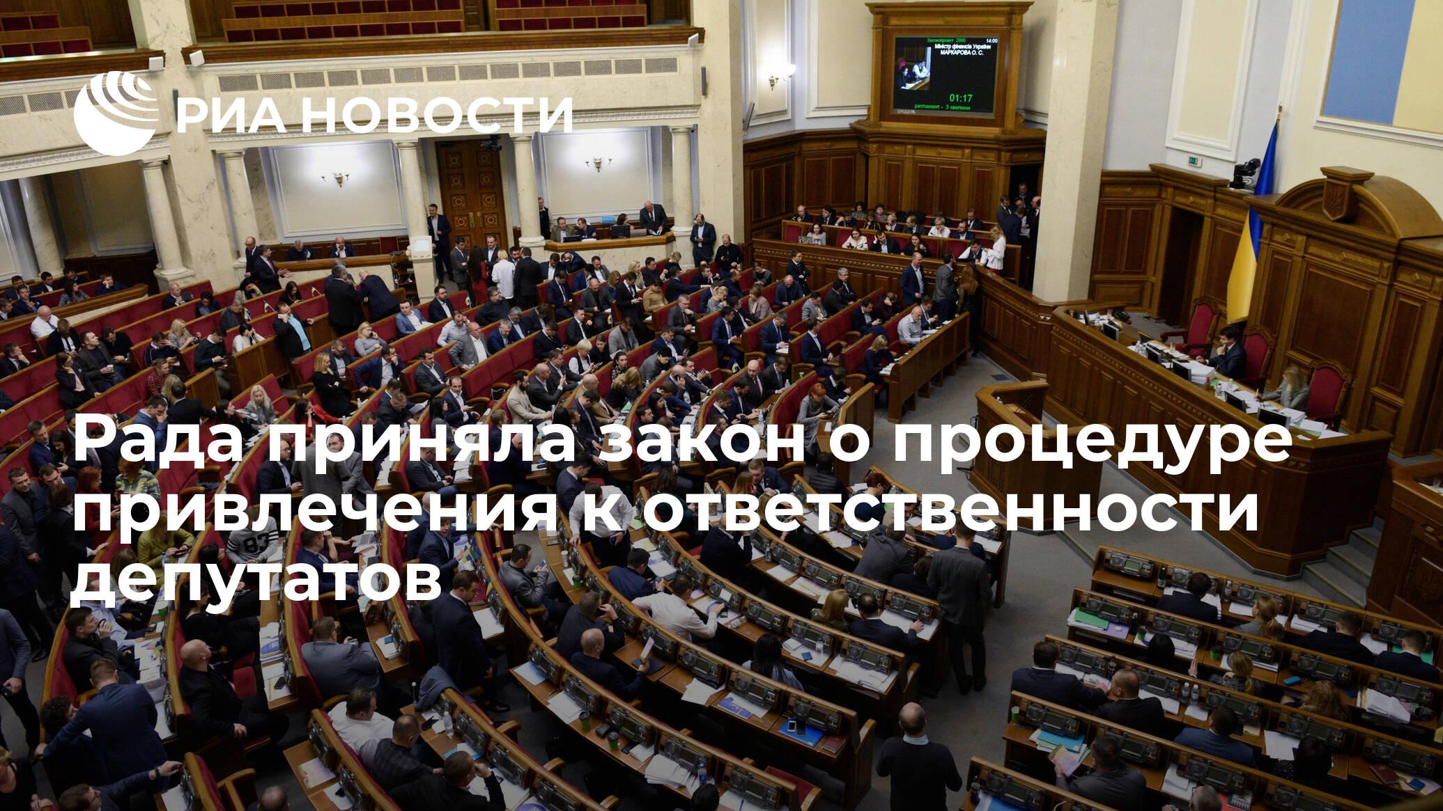 новости в уголовном законодательстве