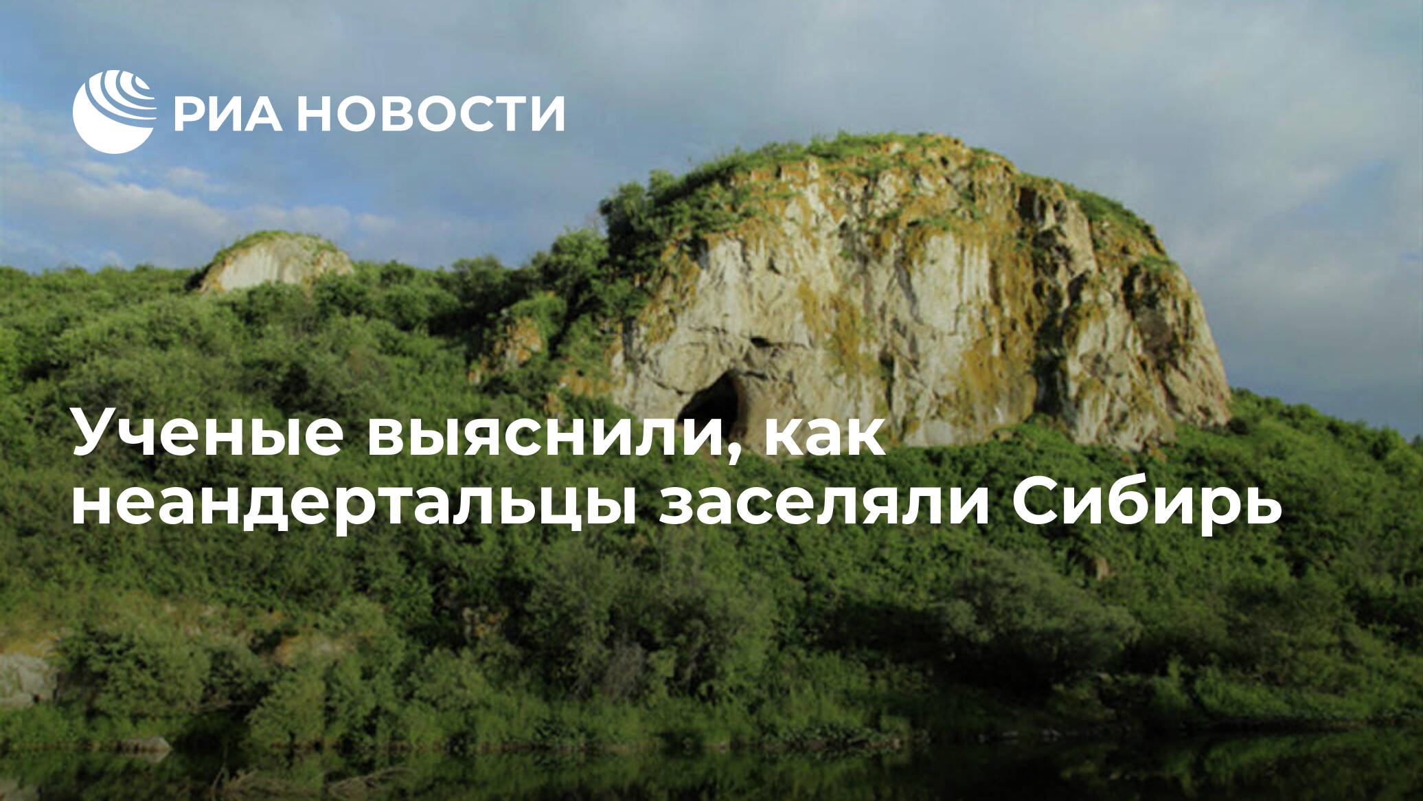 https://cdn24.img.ria.ru/images/sharing/article/1563939979.jpg?15639354701580202648